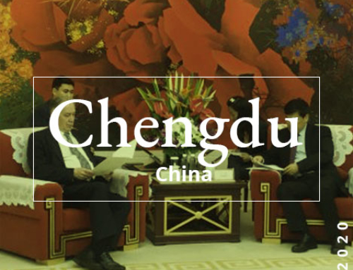 The XI Tchaikovsky Youth Competition will be held in Chengdu, China